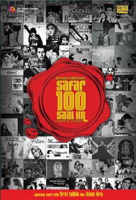 centenary-of-indian-cinema-safar-100-saal-ka-400x400-imadgf7eczezk6yf